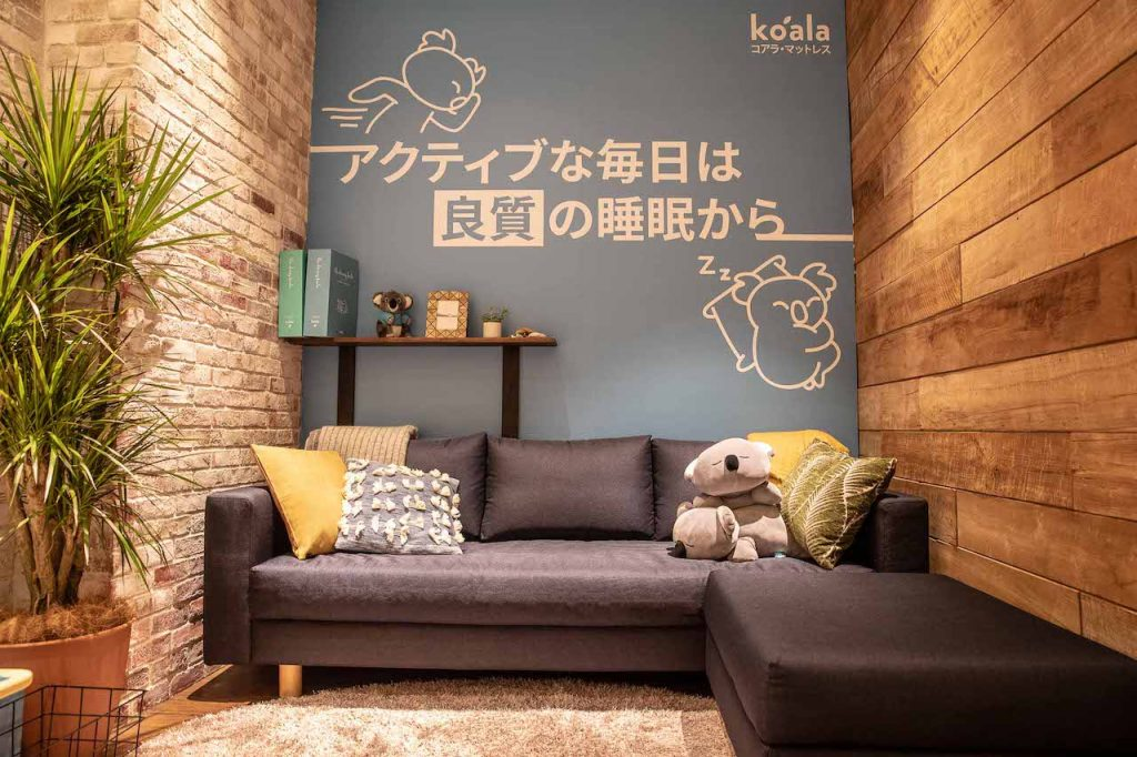 koala mattress sofa blue