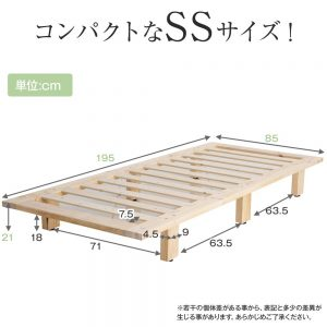 bed base without headboard semi-single