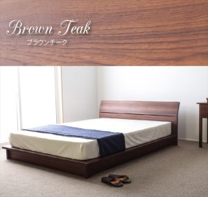 brown bed base with headboard