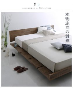 brown stage bed base with headboard