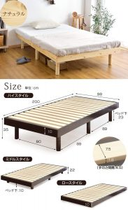 bed base without headboard